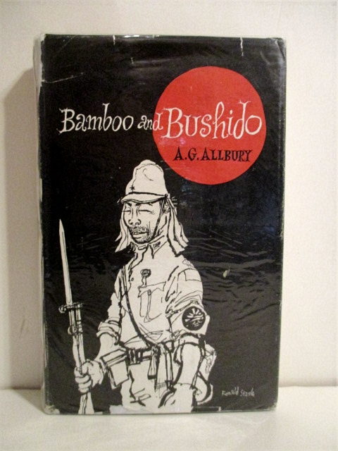 Image for Bamboo and Bushido.